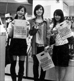 Perfume_towershinjuku2006