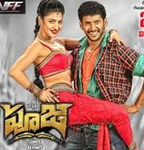 Pooja 2014 Telugu Movie Watch Online