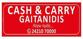 CASH & CARRY GAITANIDIS