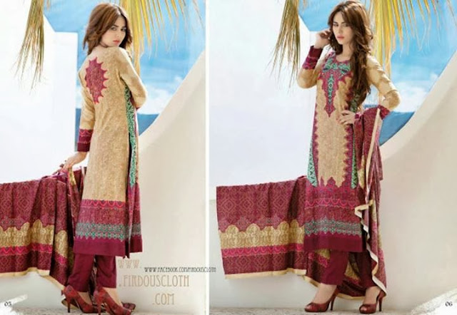Firdous Paris Linen collection 2013-2014