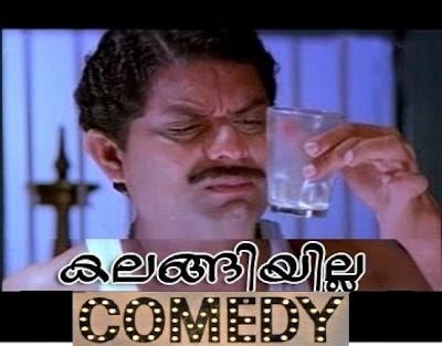 Funny Facebook Comment Photos - Malayalam