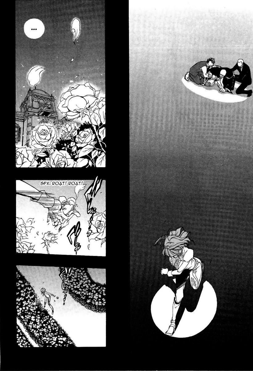 Umineko no Naku Koro ni Episode 3: Banquet of the Golden Witch chap 2 - Trang 21