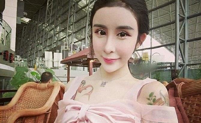 Lee Hee Danae Remaja Obses Pembedahan Plastik