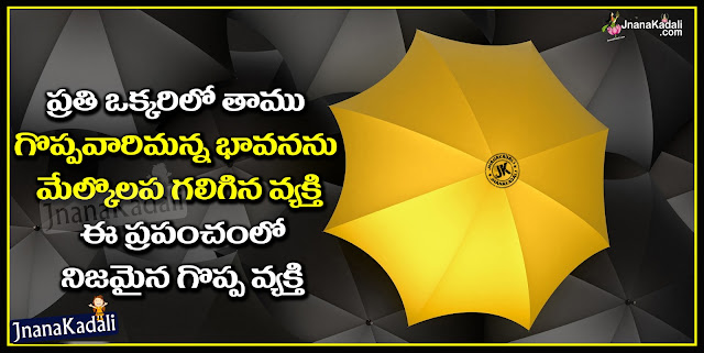 Telugu Nice and New Friendship Quotes and Wallpapers Images,Here is a Telugu Language Best Friendship Quotations by Dileep, Telugu Beautiful Friendship Wallpapers and Quotes Images, Nice Telugu Friends Quotes and SMS, Telugu Best Friends Birthday Status for Whatsapp, Happy Birthday my Friend Quotations in Telugu Language, 2016 New Friendship Quotations with Nice Pics Free.