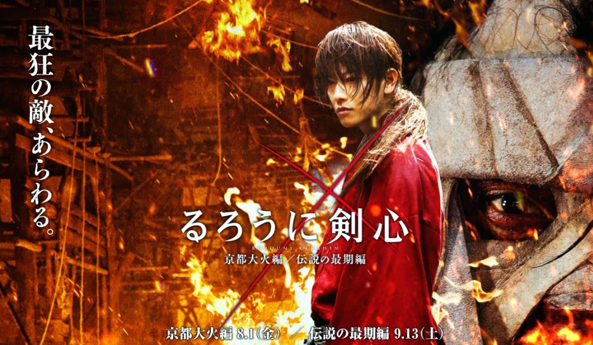 movie, gratis, ryemovies, ganool, samurai x, rurouni, kenshin, kyoto, inferno, download, free, 2014