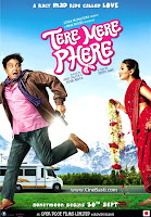 Tere Mere Phere Movie mp3 Song (2011)