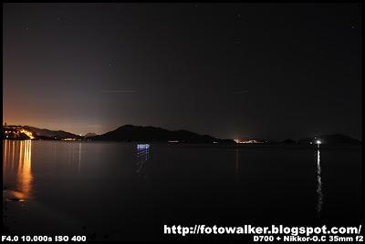 星夜@大嶼山, 水口灣