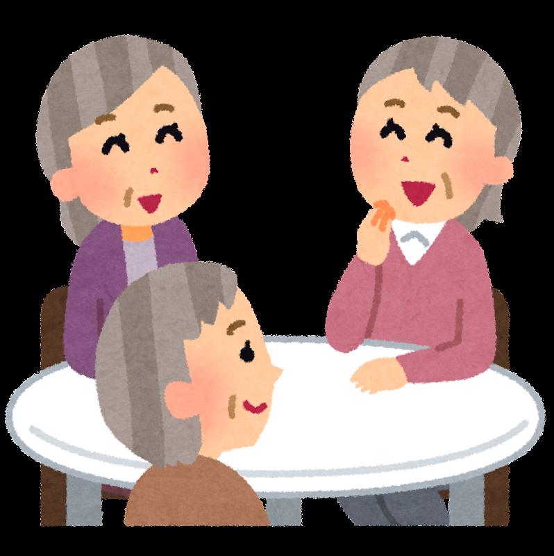 談笑するお婆さん達のイラスト : 年賀状 2015 テンプレート フリー : 年賀状