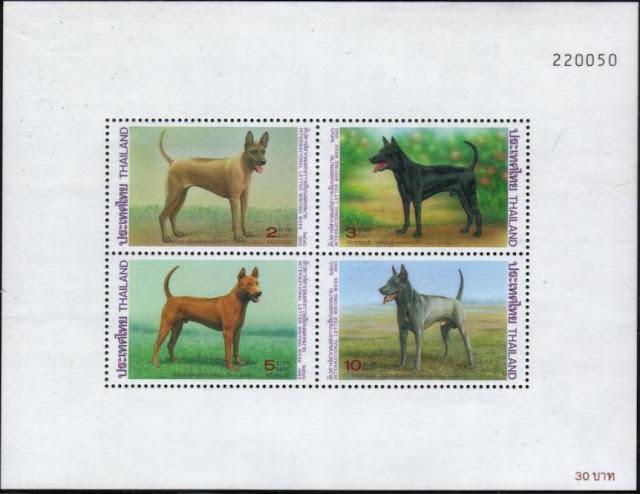 1993年タイ王国 タイ・リッジバック・ドッグの切手シート