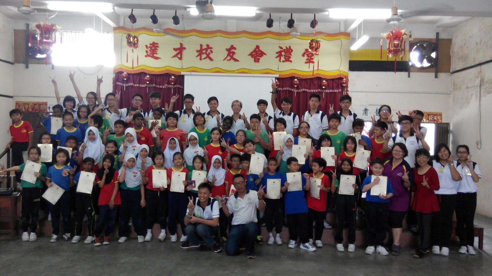 卓越青年社区服务-小学激励营 6月/2015
