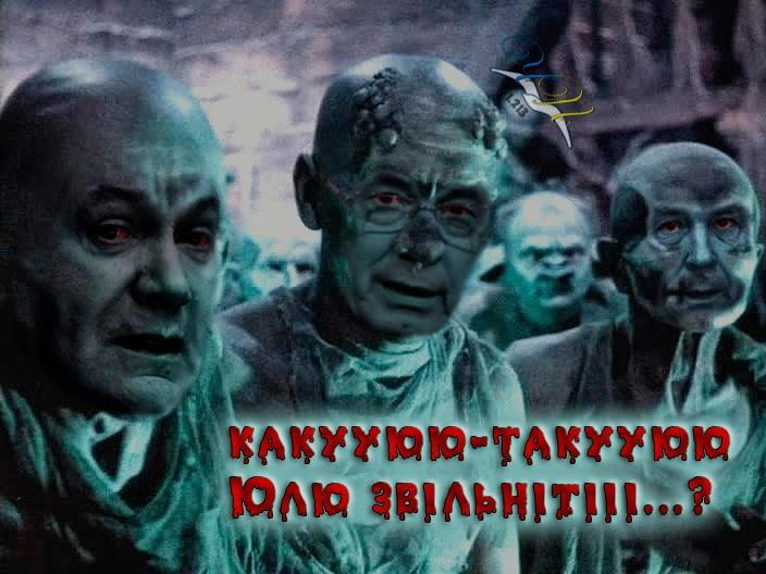 ПР: Тимошенко не поедет в Германию до саммита в Вильнюсе - Цензор.НЕТ 7858