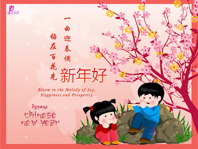 Chinese New Year 2016 Card Template