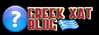 GreekXatBlog