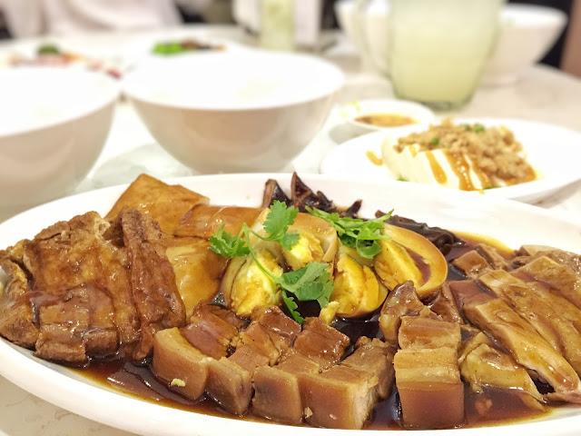 ChaoZhou Porridge - Braised Delights Platter (卤味拼盘)