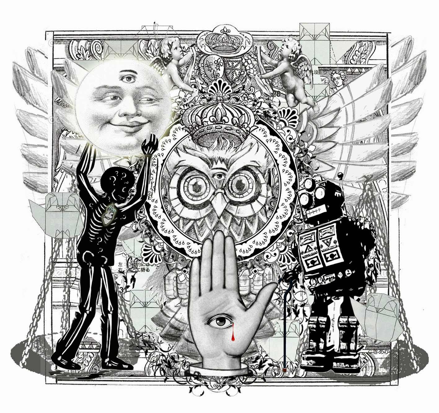 The GO? - Page 33 Conspiracy+Of+Owls+Cd+Cover