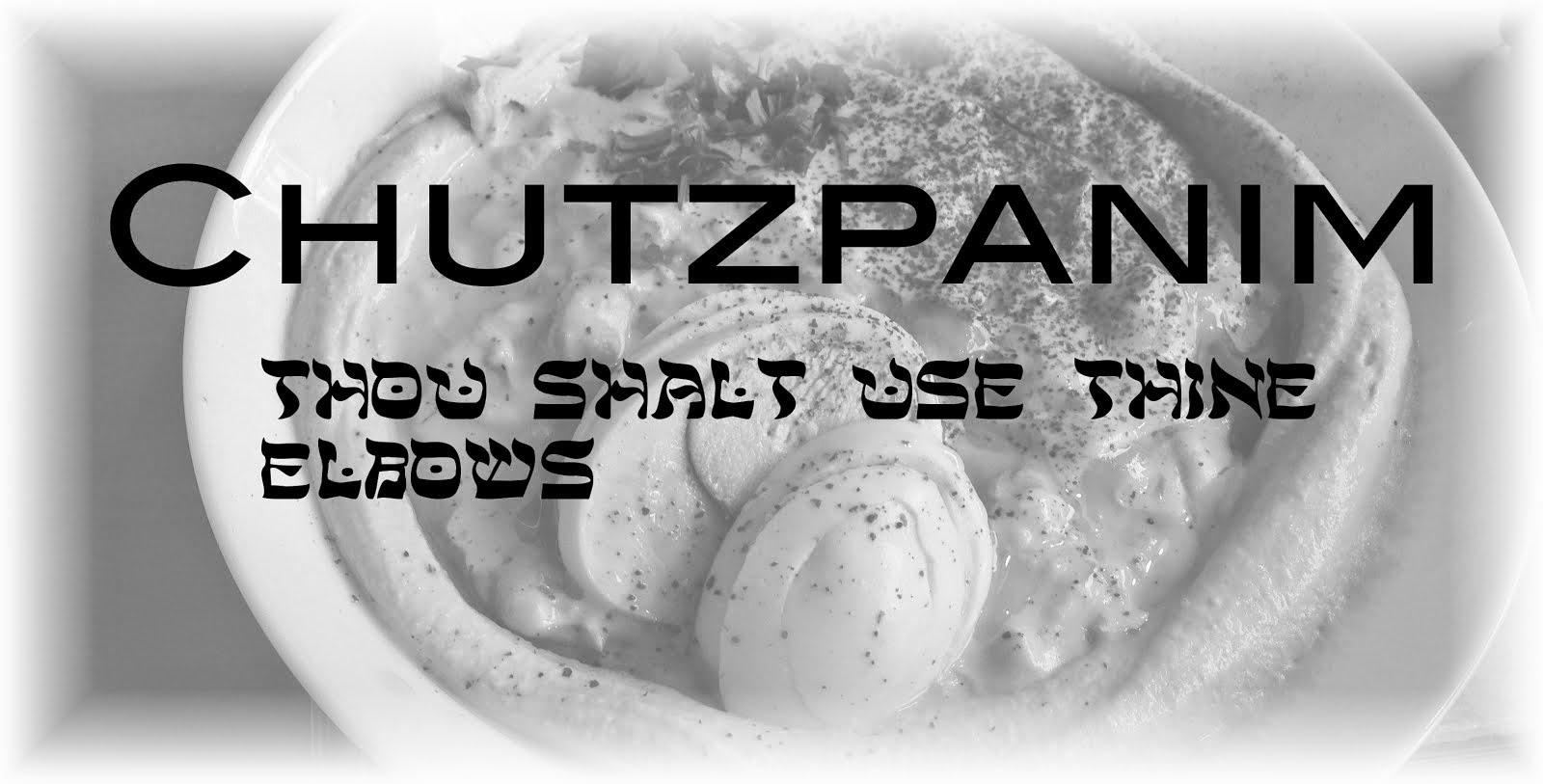 Chutzpanim