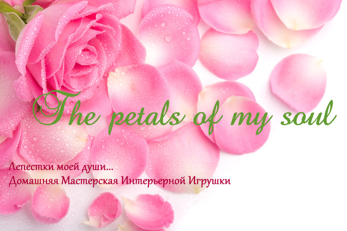 The petals of my soul...