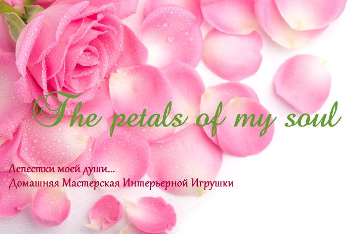 The petals of my soul...