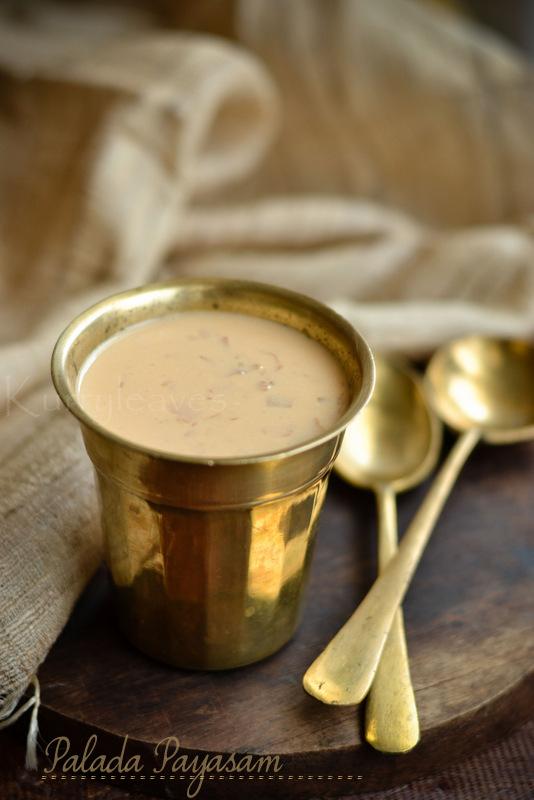 Palada Pradhaman   Palada Payasam Recipe   Onam Sadhya ...