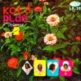 Koes Plus – Bunga di Tepi Jalan