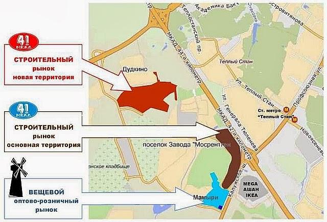 Схема расположения ярмарки «Славянский мир»