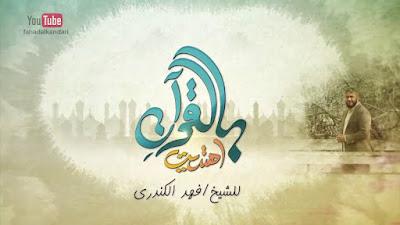 شهر رمضان برامج هادفة و رائعة