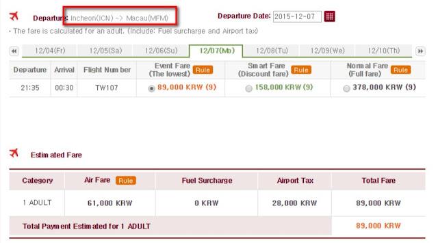 首爾飛澳門 89,000 WON,約HK$589(連稅)