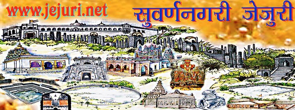 आंध्रप्रदेश,खंडोबा मंदिरे