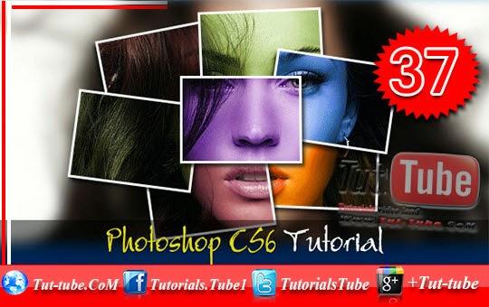 Photoshop CS6 Tutorial - 37 - Fine Tuning Your Selection Edges