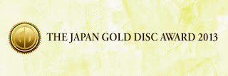 Complete list of Winners of Japan Gold Disc Award 2013