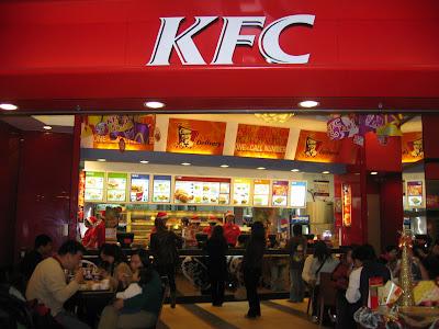 บทสนทนาภาษาอังกฤษสำหรับการสั่งอาหารในร้านอาหารจานด่วน