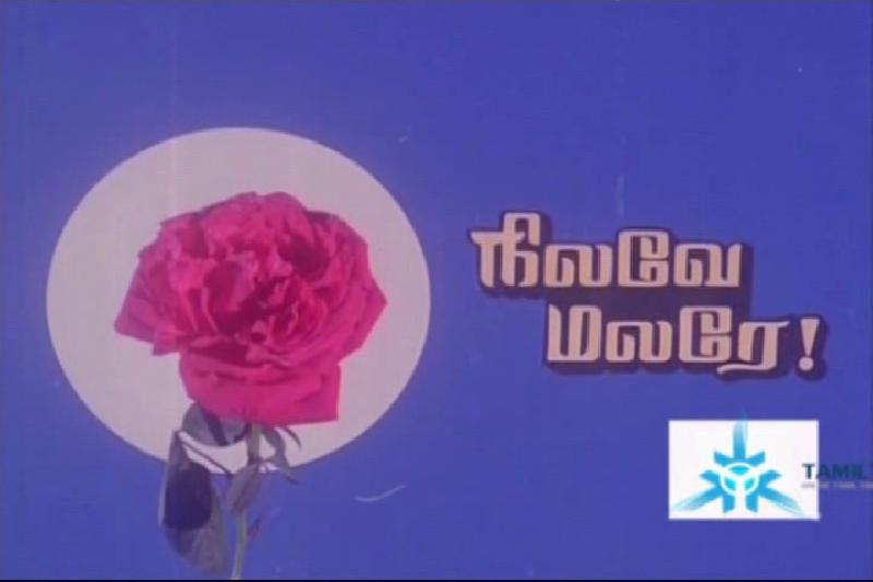 Watch Nilave Malare (1986) Tamil Movie Online