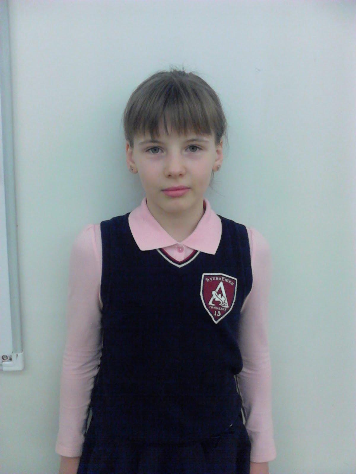 Митрикова Светлана