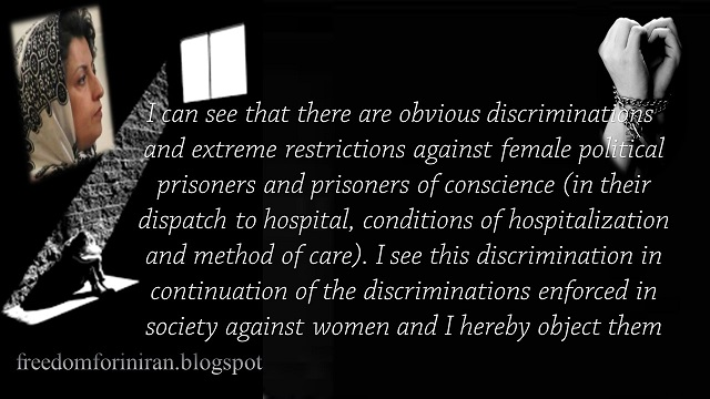 letter of Nargess Mohammadi, political prisoners