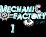 Solucion Mechanic Factory Guia