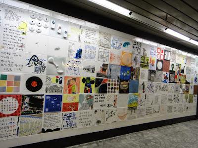Insadong Train Station Seoul South Korea