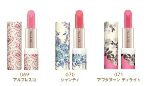 paul & joe beaute spring makeup sparkle collection