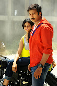 Loukyam Movie photos gallery-thumbnail-16