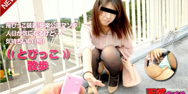 JAV Uncensored 10m – 122014_01 – Saki Shiina (椎名沙希)