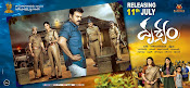 Drushyam Movie Wallpapers and Posters-thumbnail-4