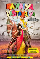 Ramaiya Vastavaiya 2013 Full movie Images Poster Wallpapers