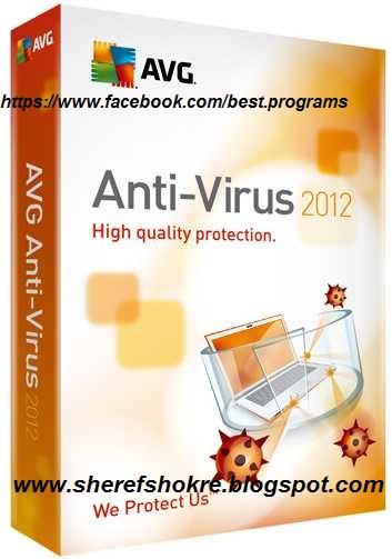 تحميل برنامج حمايه AVG 2012 Final anti virus انتى فيرس