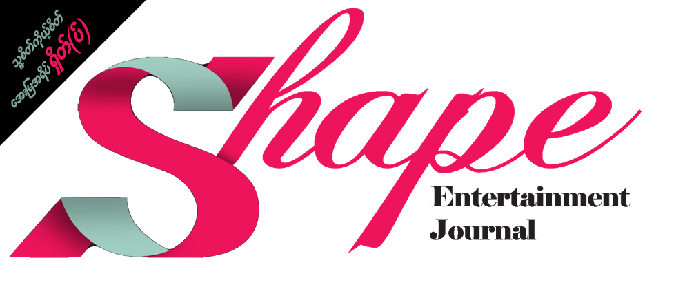 Shape Journal