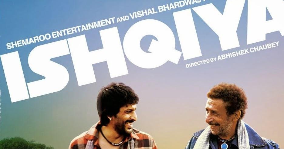 Hindi Movie Song 720p Awaz Movie Songs