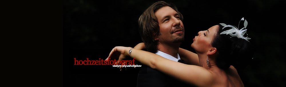 Hochzeitsfotograf in Frankfurt, Darmstadt, Wiesbaden, Stuttgart, Mannheim, Karlsruhe, Baden-Baden