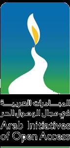 المبادرات العربية في مجال الوصول الحر