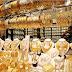"""أسعار الذهب والفضة فى مصر اليوم الثلاثاء 16 أبريل 2013 """" هبوط حاد فى أسعار الذهب """""""
