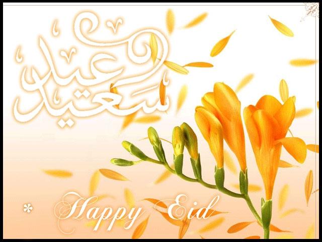 Sweetcouple eid ul adha greeting cards eid al adha greetings special happy eid al adha mubarak in arabic greetings cards wallpapers 2012 013 m4hsunfo