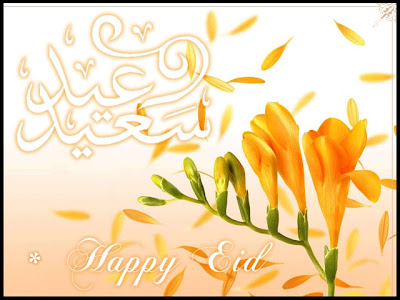 Special Happy Eid Al Adha Mubarak in Arabic Greetings Cards Wallpapers 2012 013