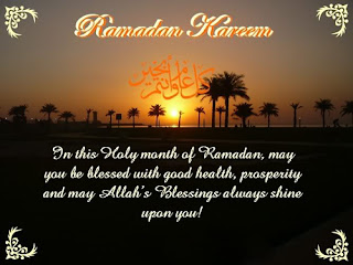 holy month of Ramadan quote Desktop Wallpaper